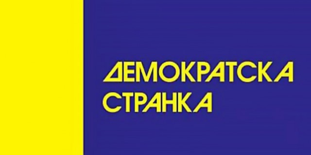 Demokratska-Stranka-logo-e14391129005241