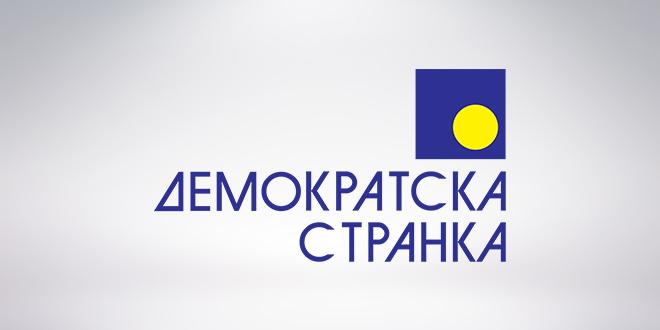 demokratska-stranka-ds_660x330