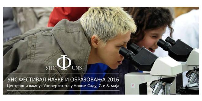 festival-nauke-i-obrazovanja-jpg_660x330