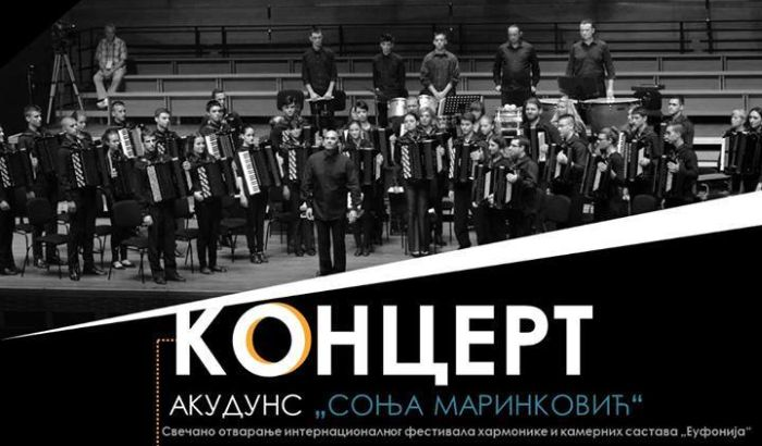 koncert_AKUD