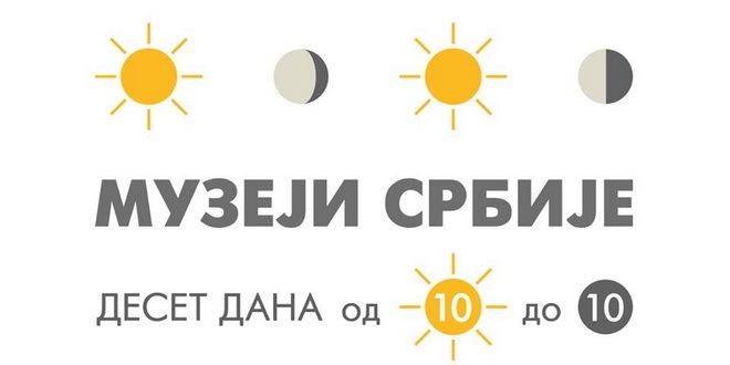 muzeji-srbije-jpg_660x330