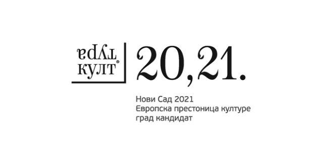 novi-sad-2021-jpg_660x330