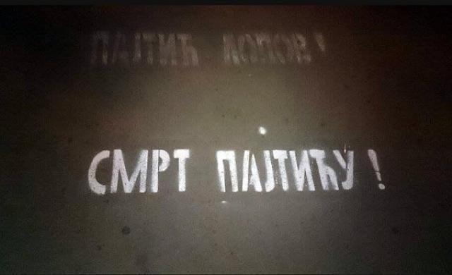 smrt_pajticu_grafit