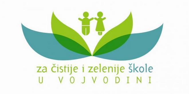 za-cistije-i-zelenije-skole-jpg_660x330