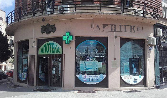 Apoteka_Bulevar (1)