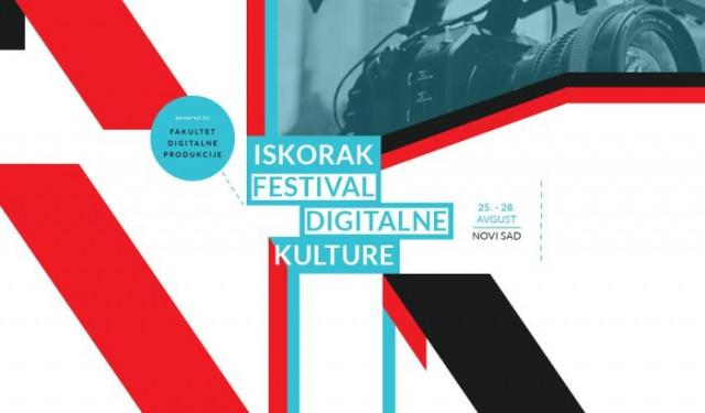 Educons_festival