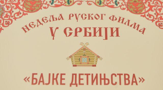 dani ruskog filma2