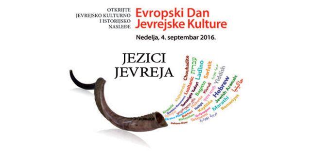 evorpski-dan-jevrejske-kulture-jpg_660x330