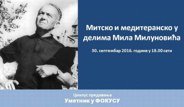 milunovic_milo