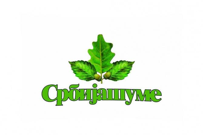 srbija-sume_1474982772_670x0